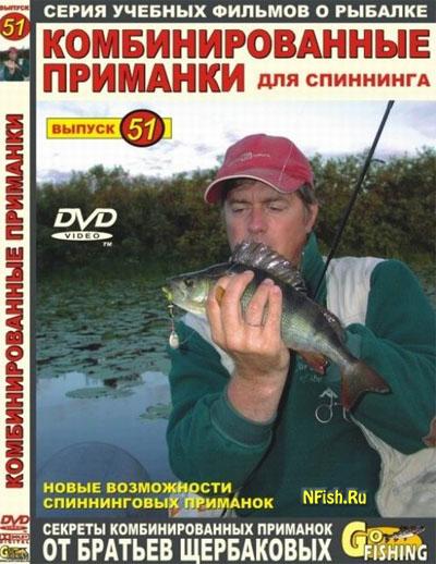 сборник фильмов о рыбалке