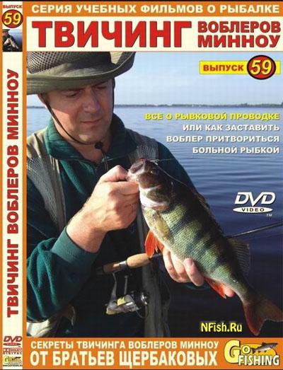 док. фильм о рыбалке